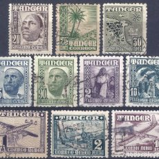 Sellos: TÁNGER. LOTE DE SELLOS DE 1948.. Lote 288651833