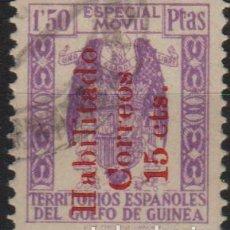 Sellos: GUINEA ESPAÑOLA 1940, EDIFIL 259D US. ''FISCAL SOBRECARGADO''./ VER FOTO.. Lote 288680003