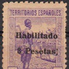 Francobolli: GUINEA ESPAÑOLA 1942, EDIFIL 267** ''NATIVO'' SIN FIJASELLOS../ VER FOTO.. Lote 288685223