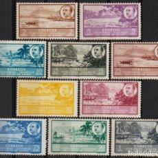 Sellos: GUINEA ESPAÑOLA 1949-50, EDIFIL 277/88 SER. CORTA ''PAISAJE - EFIGIE FRANCO'' ./ EXAMINAR FOTOS.. Lote 288700023