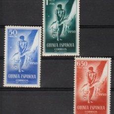 Sellos: GUINEA ESPAÑOLA 1950, EDIFIL 295/97** ''PRO-INDÍGENA''./ EXAMINAR FOTOS.. Lote 288704288
