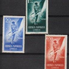 Sellos: GUINEA ESPAÑOLA 1950, EDIFIL 295/97** ''PRO-INDÍGENAS''./ EXAMINAR FOTOS.. Lote 288716508