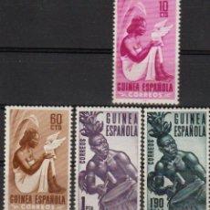 Sellos: GUINEA ESPAÑOLA 1950, EDIFIL 325/29* SIN EL 5 CTMOS. ''INDÍGENA - MÚSICA - PALOMA'' ./ FOTO.. Lote 288718868