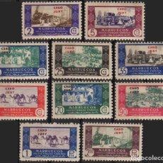 Sellos: CABO JUBY 1946, EDIFIL 162/71** SER. CORTA ''MARRUECOS SOBRECARGADOS''./ NUEVOS, SIN FIJASELLOS.. Lote 288730088