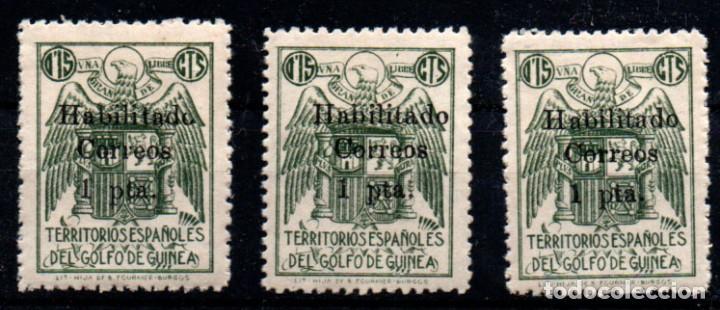GUINEA ESPAÑOLA Nº 259K. AÑO 1939/41 (Sellos - España - Colonias Españolas y Dependencias - África - Marruecos)