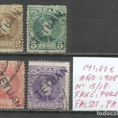Sellos: 303-SELLOS MARRUECOS ESPAÑOL TETUAN COLONIA 1908 Nº 15/8 141,00€ SOBRECARGA FALSA, HABILITACION TETU. Lote 288911733