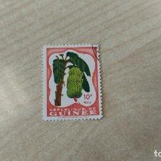 Sellos: REPUBLICA DE GUINEA - FRUTAS - PLATANOS.. Lote 288972843