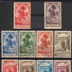 Sellos: MARRUECOS 1928, EDIFIL 105/18 ''PAISAJES Y MONUMENTOS''./US - SG - *./ VER FOTO.. Lote 289393713