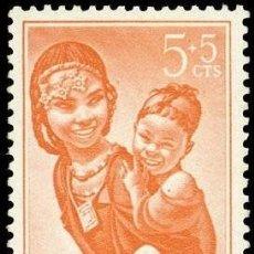 Sellos: IFNI 1954 EDIFIL 114 SELLO ** PRO INFANCIA MADRE PORTANDO A SU HIJO MICHEL 143 YVERT 88 SCOTT B17. Lote 289431993
