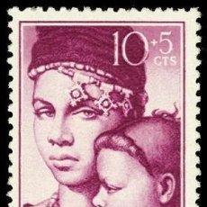 Sellos: IFNI 1954 EDIFIL 115 SELLO ** PRO INFANCIA MADRE CON NIÑA MICHEL 144 YVERT 89 SCOTT B18 SPAIN STAMPS. Lote 289432048