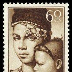 Sellos: IFNI 1954 EDIFIL 117 SELLO ** PRO INFANCIA MADRE CON NIÑA MICHEL 146 YVERT 91 SCOTT 73 SPAIN ESPAÑA. Lote 289432718