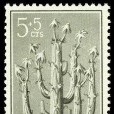 Sellos: IFNI 1956 EDIFIL 128 SELLO * PRO INFANCIA FLORA CACTUS SENECIO ANTEUPHORBIUM MICHEL 157 YVERT 102. Lote 289433403