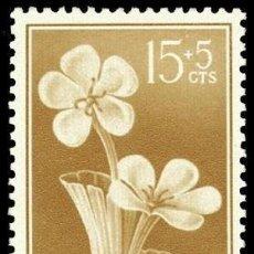 Sellos: IFNI 1956 EDIFIL 129 SELLO * PRO INFANCIA FLORA LIMONIASTRUM IFNIENSE MICHEL 158 YVERT 103 SCOTT B26. Lote 289433498