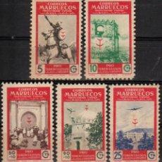Sellos: MARRUECOS 1950, EDIFIL 325/29 ''PRO TUBERCULOSOS''./ EXAMINAR FOTOS.. Lote 289542738
