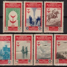 Sellos: MARRUECOS 1951, EDIFIL 336/42 ''PRO TUBERCULOSOS''./ EXAMINAR FOTOS.. Lote 289544293