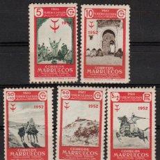 Sellos: MARRUECOS 1952, EDIFIL 361/68 ''PRO TUBERCULOSOS''./ EXAMINAR FOTOS.. Lote 289544933