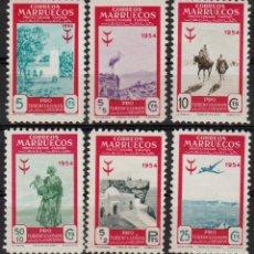 Sellos: MARRUECOS 1954, EDIFIL 394/99 ''PRO TUBERCULOSOS''./ EXAMINAR FOTOS.. Lote 289545588