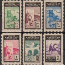Francobolli: MARRUECOS 1954, EDIFIL 400/05 ''PUERTAS''./ EXAMINAR FOTOS.. Lote 289546098