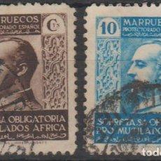 Sellos: MARRUECOS 1937-39, EDIFIL BENEFICENCIA 7/8 ''FRANCO'' EL 10 CTS. CASTAÑO MATASELLADO ALCAZARQUIVIR. Lote 289554933