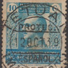 Sellos: MARRUECOS 1937-39, EDIFIL BENEFICENCIA 8 ''FRANCO'' MATASELLADO TETUAN./ EXAMINAR FOTO.. Lote 289555713