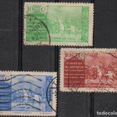 Sellos: MARRUECOS 1941, EDIFIL BENEFICENCIA 13,15 Y 16 ''FRANCO''./ EXAMINAR FOTO.. Lote 289558028
