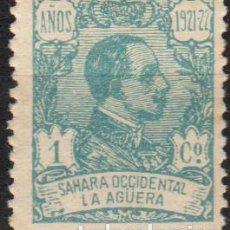 Sellos: LA AGÜERA 1923, EDIFIL 14** ''ALFONSO XIII''.. Lote 289575718
