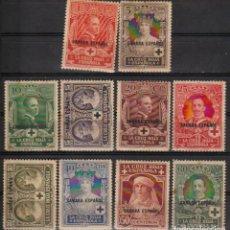 Sellos: SAHARA 1926, EDIFIL 13/22* SER. CORTA ''PRO CRUZ ROJA ESPAÑOLA''./ EXAMINAR FOTOS.. Lote 289577238
