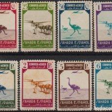 Sellos: SAHARA 1943, EDIFIL 75/82SG ''FAUNA Y AVIÓN EN VUELO''./ EXAMINAR FOTOS.. Lote 289578223