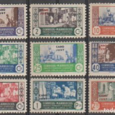 Sellos: CABO JUBY 1946, EDIFIL 152/60, ''MARRUECOS SOBRECARGADOS''./ VER FOTOS DEL ANV. Y REV.. Lote 289642813