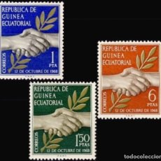 Sellos: GUINEA ECUATORIAL 1968, EDIFIL 1/3, ''DÍA DE LA INDEPENDENCIA''./ NUEVOS, SIN FIJASELLOS. MNH.. Lote 289648968