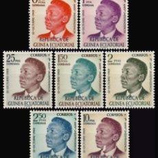 Sellos: GUINEA ECUATORIAL 1969, EDIFIL 4/10, ''I ANIV. DE LA INDEPENDENCIA''./ NUEVOS, SIN FIJASELLOS. MNH.. Lote 289650668