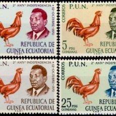 Sellos: GUINEA ECUATORIAL 1970, EDIFIL 11/14, ''II ANIV. DE LA INDEPENDENCIA''./ NUEVOS, SIN FIJASELLOS. MNH. Lote 289650868