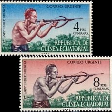 Sellos: GUINEA ECUATORIAL 1971, EDIFIL 15/16, ''III ANIV. DE LA INDEPENDENCIA''./ NUEVOS, SIN FIJASELLOS. MN. Lote 289650988