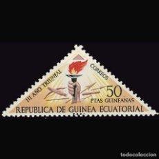 Francobolli: GUINEA ECUATORIAL 1971, EDIFIL 17, ''III AÑO TRIUNFAL''./ NUEVOS, SIN FIJASELLOS. MNH.. Lote 289651043