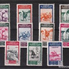 Sellos: ESPAÑA MARRUECOS EDIFIL Nº384-93.XXV ANIVERSARIO 1ºSELLO MARROQUI.COMPLETA.NUEVOS MNH. Lote 289754608