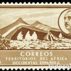 Sellos: AFRICA OCCIDENTAL ESPAÑOLA 1950 EDIFIL 3 SELLO ** CAMPAMENTO NOMADA GENERAL FRANCO MICHEL 3 YVERT 2. Lote 290532518