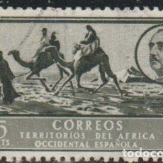 Sellos: AFRICA OCCIDENTAL ESPAÑOLA 1950 EDIFIL 6 SELLO º CARAVANA DESIERTO CAMELLOS GENERAL FRANCO MICHEL 6. Lote 290532868