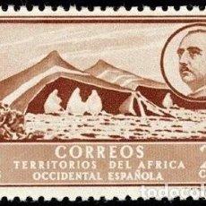 Sellos: AFRICA OCCIDENTAL ESPAÑOLA 1950 EDIFIL 7 SELLO ** CAMPAMENTO NOMADA GENERAL FRANCO MICHEL 7 YVERT 6. Lote 290532943