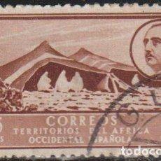 Sellos: AFRICA OCCIDENTAL ESPAÑOLA 1950 EDIFIL 7 SELLO º CAMPAMENTO NOMADA GENERAL FRANCO MICHEL 7 YVERT 6. Lote 290533108