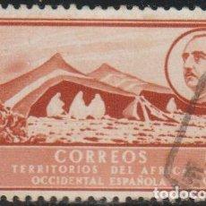Sellos: AFRICA OCCIDENTAL ESPAÑOLA 1950 EDIFIL 11 SELLO º CAMPAMENTO NOMADA GENERAL FRANCO MICHEL 11 YV. 10. Lote 290533358