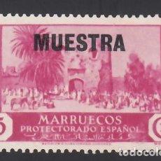 "Sellos: MARRUECOS. 1933-1935 EDIFIL Nº 135MA, (**), ""MUESTRA"". Lote 290760253"