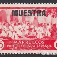 "Sellos: MARRUECOS. 1933-1935 EDIFIL Nº 139MA, (**), ""MUESTRA"". Lote 290760903"