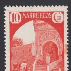 """Sellos: MARRUECOS. 1933-1935 EDIFIL Nº 137HCC /**/, HABILITACIÓN """"WATERLO & SONS LTD. SPECIMEN"""". Lote 290761533"""