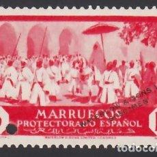 """Sellos: MARRUECOS. 1933-1935 EDIFIL Nº 146HCC /**/, HABILITACIÓN """"WATERLO & SONS LTD. SPECIMEN"""". Lote 290761948"""