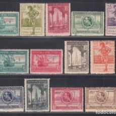 Sellos: MARRUECOS. 1929 EDIFIL Nº 119 / 131 /**/. EXPOSICIÓN DE SEVILLA Y BARCELONA, SIN FIJASELLOS,. Lote 290806198