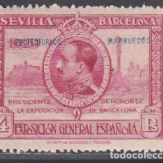 Sellos: MARRUECOS. 1929 EDIFIL Nº 130D /**/. EXPOSICIÓN DE SEVILLA Y BARCELONA, ( DENTADO 14.). Lote 290806513