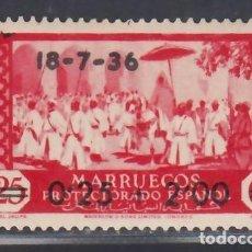 Sellos: MARRUECOS. 1936 EDIFIL Nº 161 /**/, SIN FIJASELLOS.. Lote 290807958