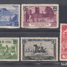 Sellos: MARRUECOS. 1936 EDIFIL Nº 162 / 166 /**/, SIN FIJASELLOS.. Lote 290808473