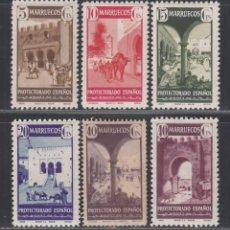 Sellos: MARRUECOS. 1941 EDIFIL Nº 234 / 240 /*/,. Lote 290810643