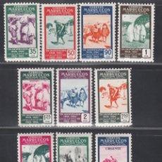 Sellos: MARRUECOS. 1949 EDIFIL Nº 312 / 324 /*/,. Lote 290814038